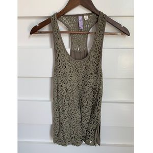 (NWOT) Army Green Crochet Detail Camisole